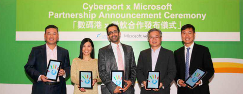 Cyberport Partners with Microsoft Ventures for New Accelerator Program with Seed Fund in HK