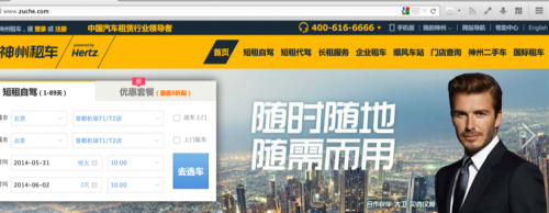 China car rental startup Shenzhou Zuche chooses Hong Kong over New York for US$400M IPO