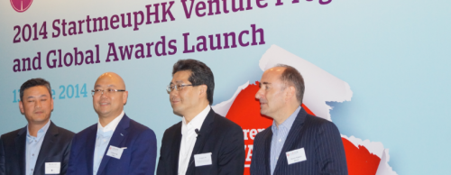 2014 StartmeupHK Venture Programme and Global Awards Launch