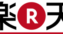 Guess what Rakuten is Doing with Another US$100M?