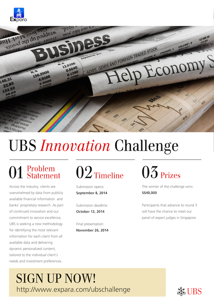 UBS Innovation Challenge