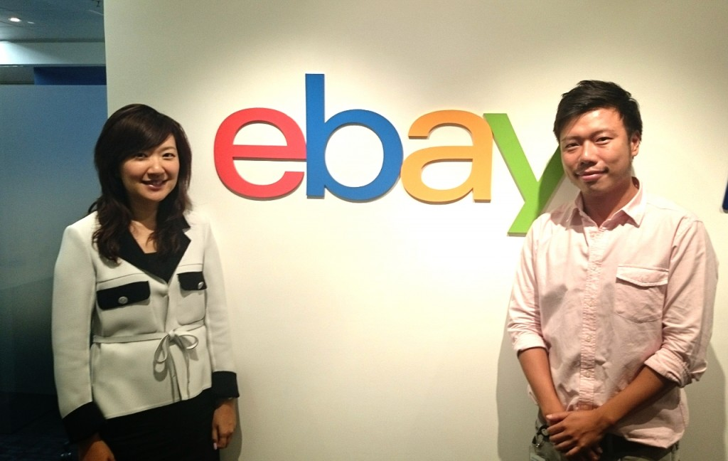 ebay michelle leung lam jun