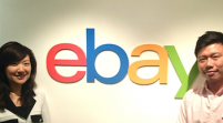 EHK Talks to EBay about Future of HK's E-commerce – Part ll