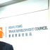 EHK Talks to HKTDC About How IDT Expo Can Help Startups