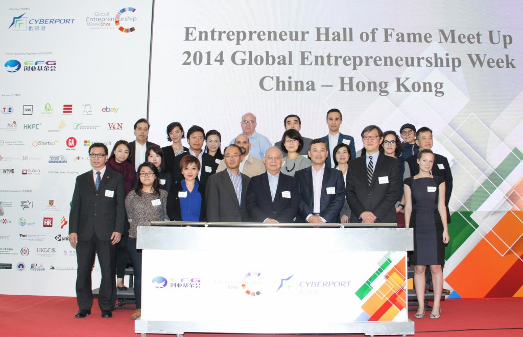 Global Entrepreneurship Week (GEW) China Hong Kong at Cyberport