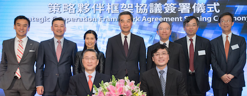 Cyberport Signs MoU with Lenovo