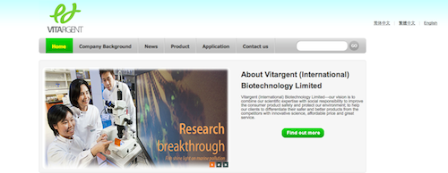 HK-Based Bio Tech Startup Vitargent Closed Series A Round