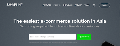 HK-Based Shopline Raised US$1.2M Seed Funding