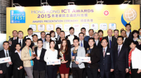 HKSTP Partner Companies and Incubatees Winners at HK ICT Awards
