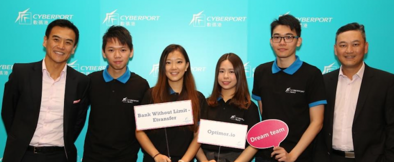 Cyberport Presents 2015 GEW China – Hong Kong
