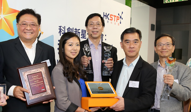 HKSTP Startups Brought Home Distinguished Awards