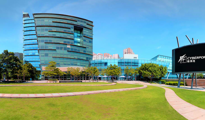 Two Cyberport Startup Programmes Accepting Applications