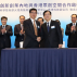HKSTP Teams Up with Chinese Tech Hubs