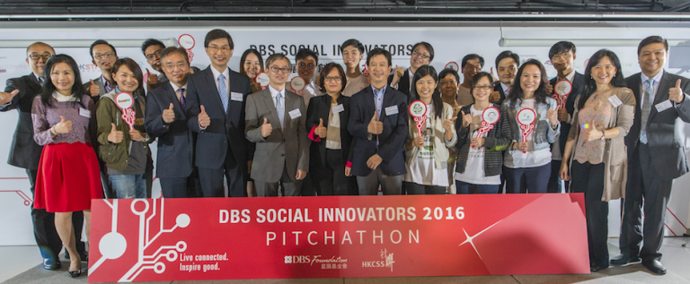 10 Finalists OF DBS Social Innovators 2016 Announced