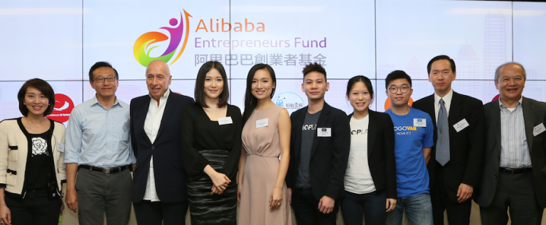 Alibaba Entrepreneurs Fund Invested in 3 HK Startups