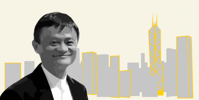 Paperclip's Deepak: Why Jack Ma Matters to HK