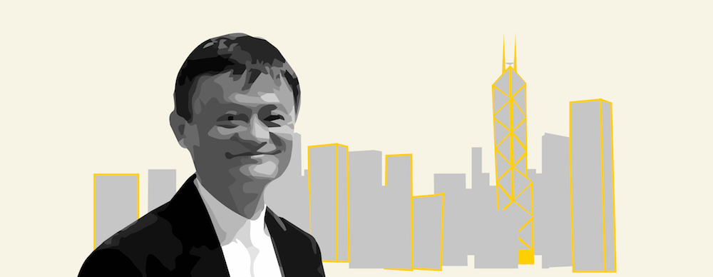 Paperclip S Deepak Why Jack Ma Matters To Hk