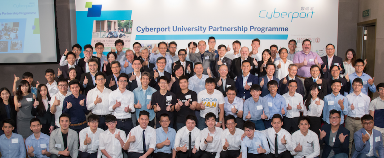 Cyberport University Partnership Programme Launched