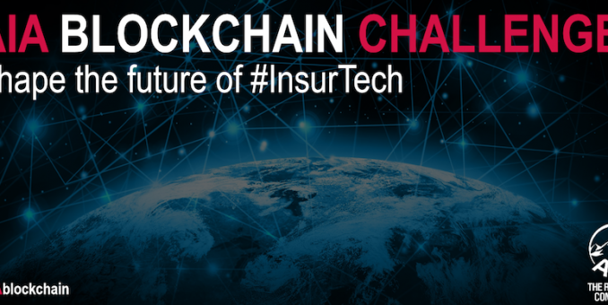 AIA Blockchain Challenge: Call for Application