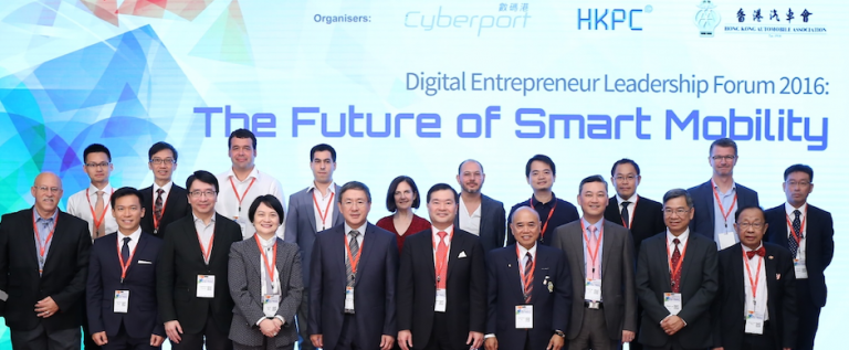 Cyberport: Digital Entrepreneur Leadership Forum 2016